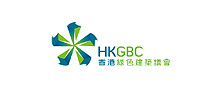 Hong Kong Grace Baptist Church - 香港懷恩浸信教會